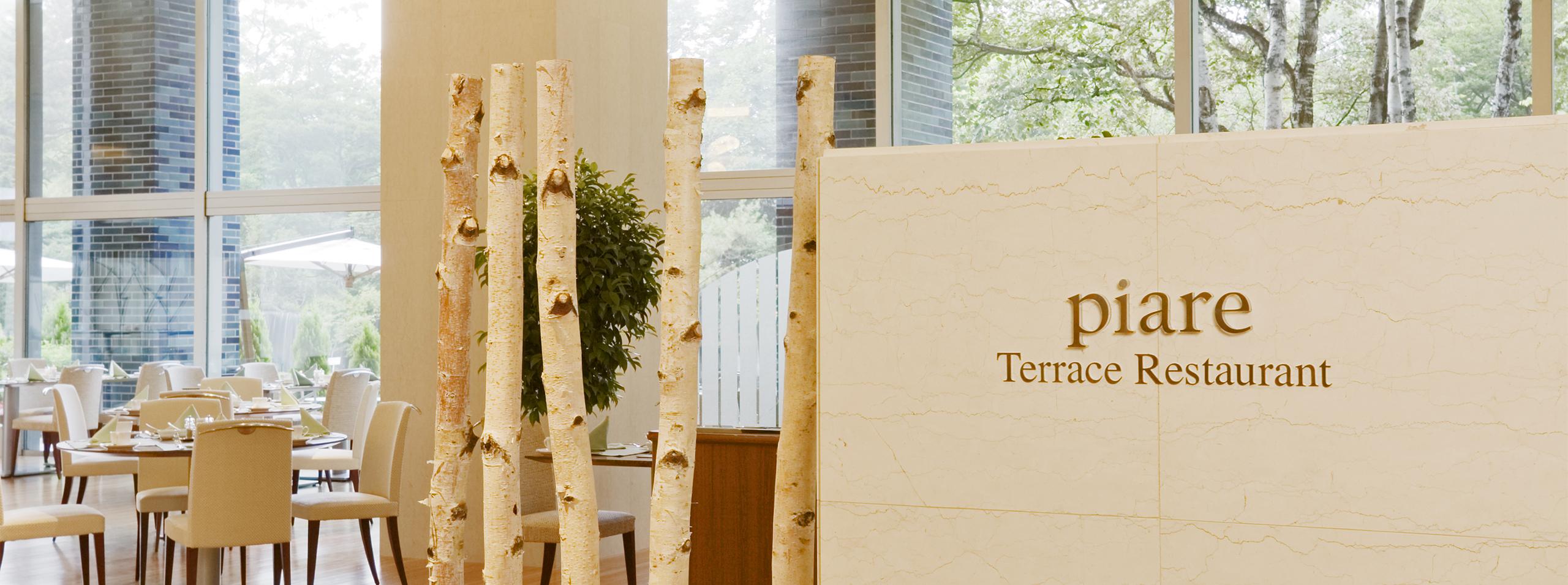 Terrace Restaurant Piare 1F